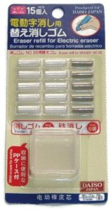 1 X Daiso Eraser Refill for Electric Eraser (15 Pcs, Storage Case)